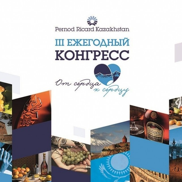 Pernod Ricard Kazakhstan III annual congress