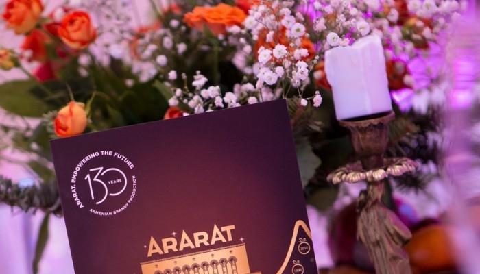 Yerevan Brandy Company's New Year event