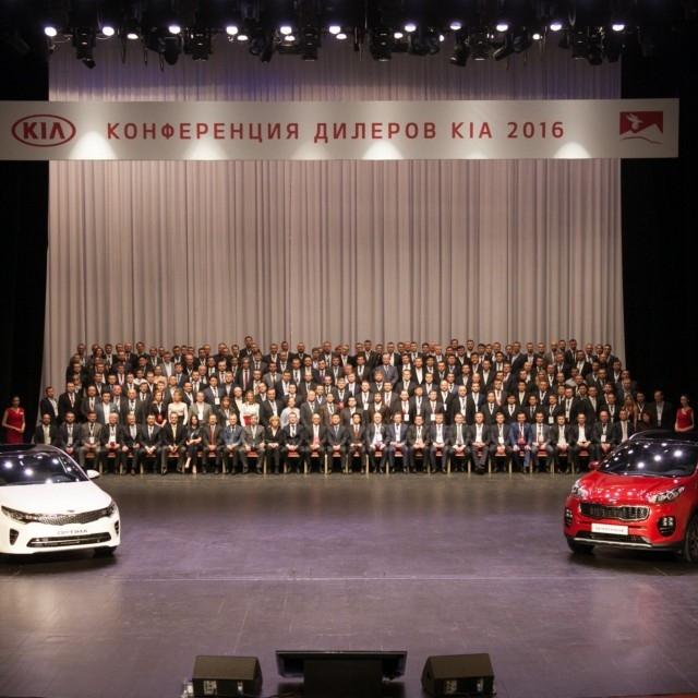KIA Motors Dealer Conference